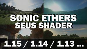 SEUS Shader renewed