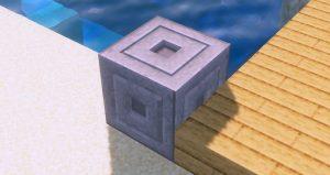 Faithful 3D Texture Pack Minecraft Block Screenshot